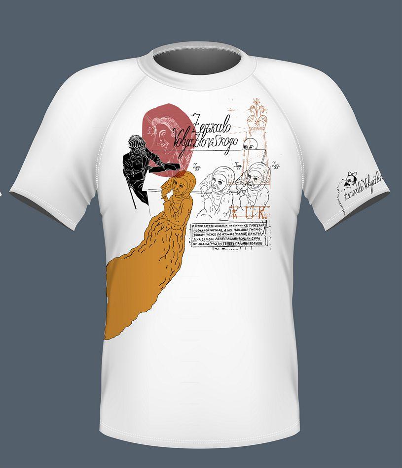 Фото сухой спермы на чорнай футболке фото 280-729